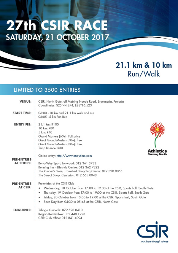CSIR Race 21km, 10km, 5km @ CSIR, North Gate off Meiring Naude Road, Pretoria